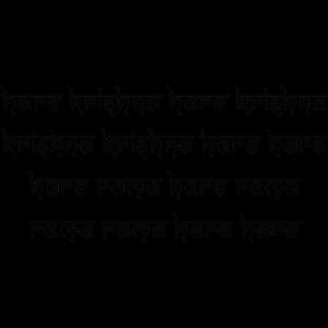 Hare Krishna Maha Mantra Yoga