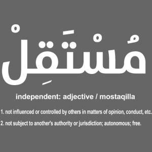 Mostaqilla definition for MEN