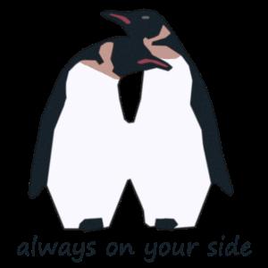 Süßes Pinguinpaar Liebe Love cute Penguin couple