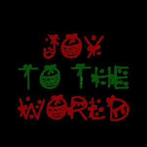 Freude an die Welt