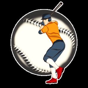 Baseball | Baseball Spieler