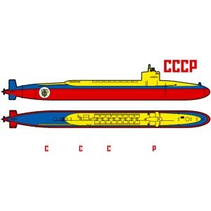 Esportacion C C C P