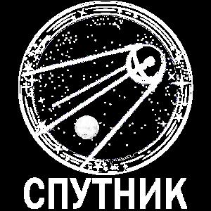 Sputnik UDSSR USSR Sowjetunion Satellit Raumfahrt