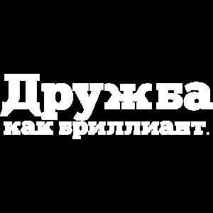 Russisch - guezelle ne yakismaz