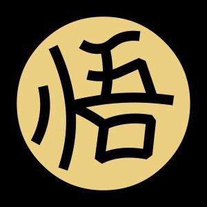 Kanji Go