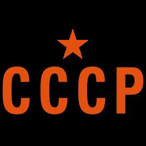 Der Oberste Sowjet