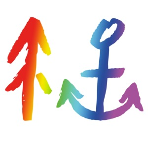 Rainbow (nur Frontprint)