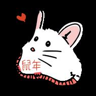 nouvel an chinois du rat de métal atelier kôta illustration dessins boutique produits artist