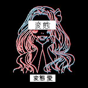 Anime Girl im Aesthetic Vaporwave Style Anime