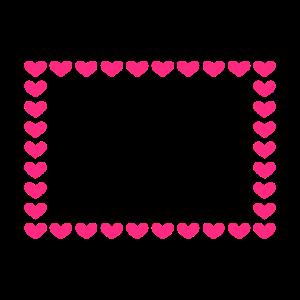 Rechteck Herz Anpassbar Rosa