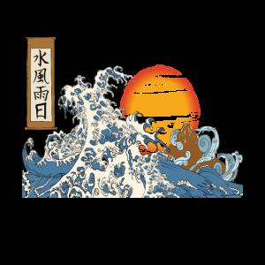Große Welle Kanagawa Fuji Berg Geschenk