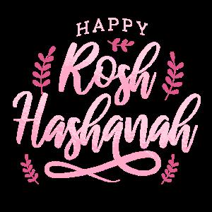 Rosch ha-Schana jüdischer Neujahrsgruß Spruch