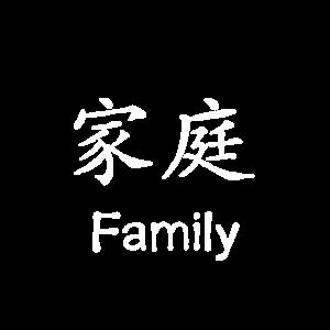 Family asia Geschenk Familie asiatische schrift