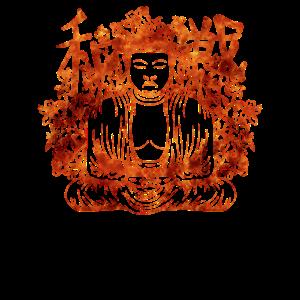 Buddha Zitat Zen Buddhismus Yoga chinesische Schrift