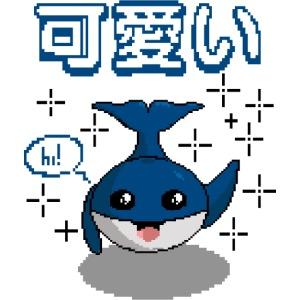 pixel ballena kawaii - bluecontest