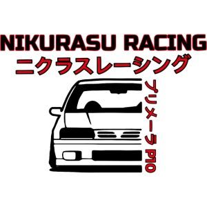 Racing sr20 primera