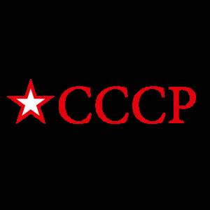 UsSSR Sowiet Union Nostalgie