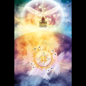 Der Thronraum und die Raeder Gottes
