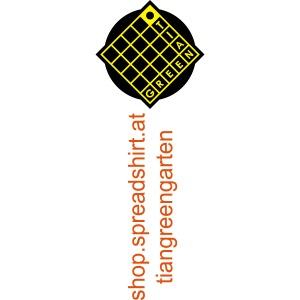 TIAN GREEN Garten Logo 2020
