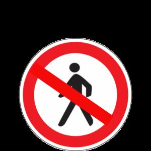 Ausgangsverbot 2020 Verkehrsschild - Coronavirus