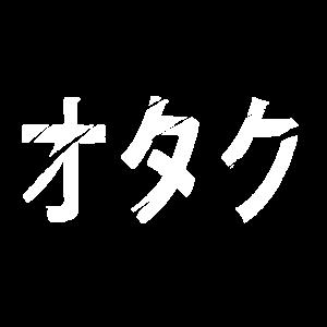 Otaku Anime Manga Nerd Fan Otaku Anime