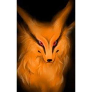 fuchswolffeuer