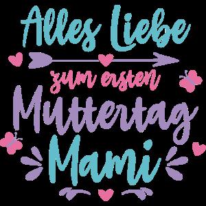 Muttertag - erster Muttertag