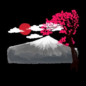 Kirschblüte Japan Asien Natur Gebirge
