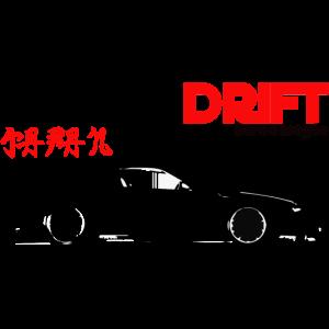 Japan Drift Tuning Auto Schrauber tiefer breiter