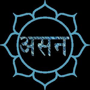 yoga 19 asana sanskrit e 50
