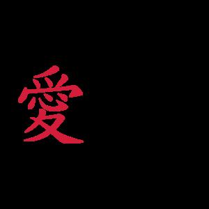 Ich liebe Anime Kanji