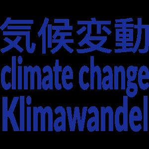 Klimawandel2