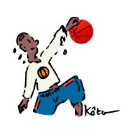 basketball atelier kôta illustration dessins boutique produits artist