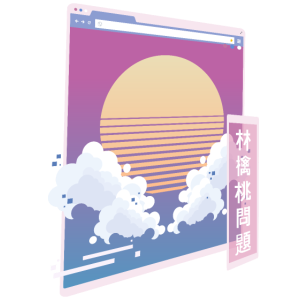 Aesthetic Vaporwave Outrun Fenster Synth Wave Girl