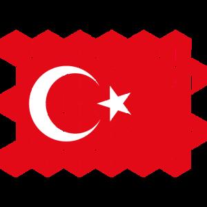Turkey National Flag - cube