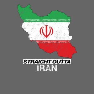 Straight Outta Iran country map & flag