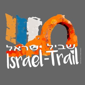 Israel Trail Kibbuz Dan, Shvil Israel white