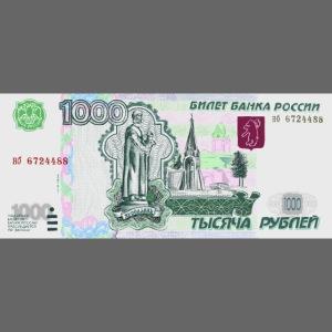 1000 ca$h ruble