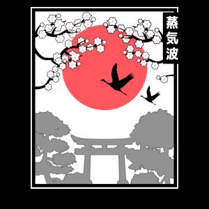 Japanisch Japan Art Style Japanische Sonne Kunst