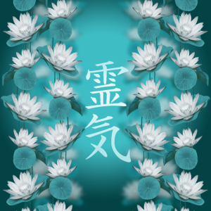 Reiki Symbole - Lotusblumen auf Blaugrün