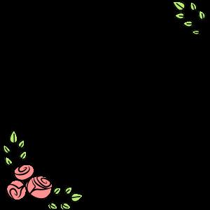 Blumen Rahmen Vintage Selber gestalten