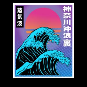 Vaporwave Aesthetic Big Wave Japan Style Art