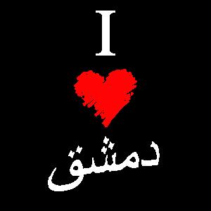 I love Damascus Vintage