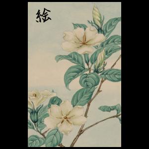Kunst Aquarell Japanischer Holzschnitt