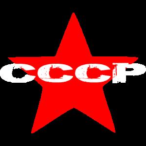 UdSSR - Sowietunion - Stern