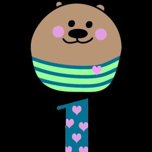 Erster Geburtstag Bär
