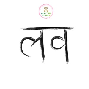 LOve SansKrit Black