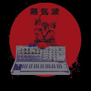 Vintage Japan Synthesizer Katze Analog Synth Retro