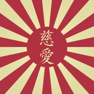 Gesichtsmaske japanische Kanji Zuneigung Jiai
