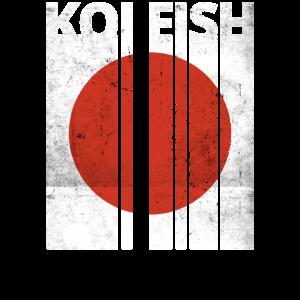 Koi Fish Fisch Karpfen Japan Flagge Silhouette